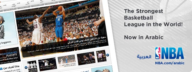 NBA.com/arabic will be the Definitive Destination for NBA fans in Middle East and North Africa with Daily Video Highlights, Breaking News, and Local Editorial Content