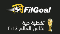 FilGoal World Cup Live Coverage
